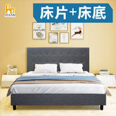 ASSARI-歐系時尚亞麻布床組(床頭+床底)單大3.5尺