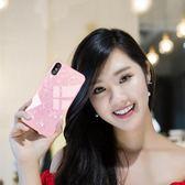 蘋果x手機殼女款iphonex新款玻璃貝殼ipx個性