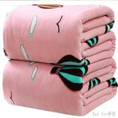 秋冬季用加厚保暖珊瑚絨毛毯被子法蘭絨毯子床單單件單人學生宿舍墊 QQ12950『bad boy時尚』