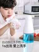 給皂器家用deHub自動感應皂液器泡沫洗手機衛生間廚房給皂器家用兒童洗手器