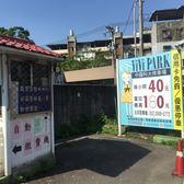 連續30日$2799【文山區-中國科大】 無限次數進出ViVi PARK停車場