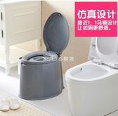 可行動馬桶孕婦坐便器便攜式痰盂家用成人老人尿桶尿盆加厚加高YYP 走心小賣場