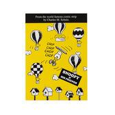Sanrio  SNOOPY趣味設計系列繽紛貼紙本(熱氣球)★funbox★_628018