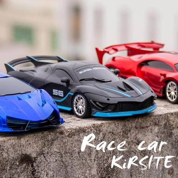 遙控汽車玩具小汽車可充電無線遙控車賽車高速漂移男孩玩具車 魔方數碼