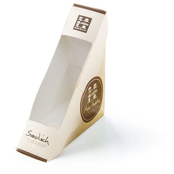 {輕鬆品味}雙片三明治盒(100個/組) 三明治 輕食 包裝盒 漢保袋 手工餅乾 西點