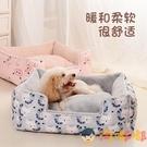 狗窩四季通用保暖全可拆洗小中型犬寵物窩貓窩【淘嘟嘟】