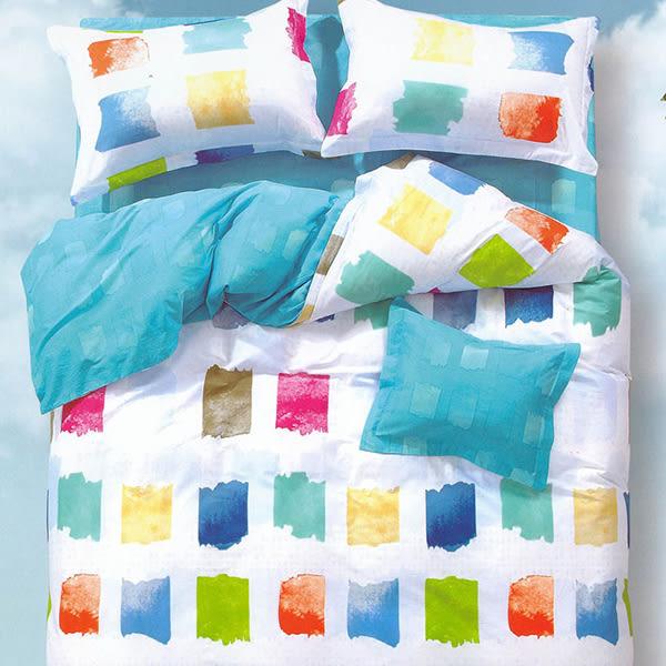☆單人薄床包二件組☆100%精梳純棉3.5x6.2尺(105x186公分) 加高35CM《色彩狂想》