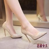 婚鞋女銀色伴娘鞋淺色高跟鞋女細跟尖頭白色禮服鞋婚紗照單鞋百搭CM589【花貓女王】