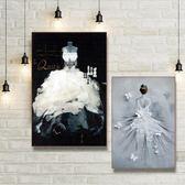 嚴選鉅惠限時八折美式油畫后現代裝飾畫走廊掛畫沙發墻餐廳婚紗創意服裝店復古美女WY