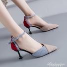 小清新高跟鞋2020春款百搭性感一字扣尖頭低跟鞋女仙女風細跟單鞋 黛尼時尚精品