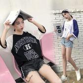 女裝正韓寬鬆字母印花拼色插肩袖V領上衣學生休閒t恤優樂居生活館