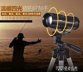 夜釣燈釣魚燈紫光台釣超亮魚燈大功率拉餌充電藍光手電筒強光夜光 探索先鋒