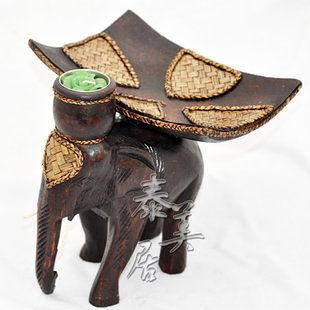 木雕工藝品 擺件 家居裝飾品大象果盤
