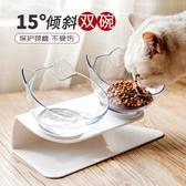 貓碗斜口雙碗保護頸椎貓食盆貓咪糧碗寵物狗盆狗碗寵物碗自動飲水【快速出貨】