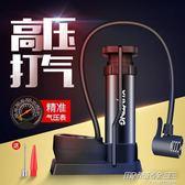 高壓腳踩打氣筒自行車電動車摩托車汽車家用迷你便攜腳踏式充氣泵YYP  時尚教主