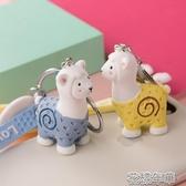 羊崽鑰匙鍊掛件創意個性汽車鑰匙扣圈環鎖匙扣可愛女士  花樣年華