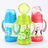 兒童吸管杯夏季水杯幼兒園喝水杯嬰兒飲水杯帶手柄水壺 JA2772『美鞋公社』