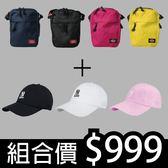 【組合價999】MLB洋基老帽 黑白粉 三色 DICKIES 防水 小側包  桃 黃 黑 深藍 四色 DMB001