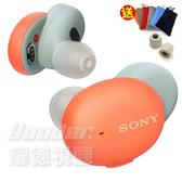 【曜德 送絨布套+記憶耳塞】SONY WF-H800 橘色 真無線藍牙耳機 16H續航力