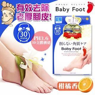【BabyFoot寶貝腳】3D立體足膜-30分鐘快速版(L加大版)