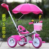 新品兒童三輪車1---3手推車帶傘腳踏車寶寶玩具童車自行車igo 衣櫥の秘密