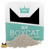 國際貓家綠標 高效除臭大球貓砂 貓屋精裝組10KG