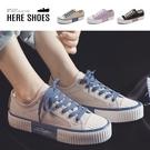 [Here Shoes] 3CM休閒鞋 經典百搭餅乾鞋頭 厚底綁帶低筒帆布鞋-KGX-188