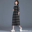 黑白條紋洋裝女新款夏季寬松過膝中長款t恤裙女裝長裙顯瘦 檸檬衣舍