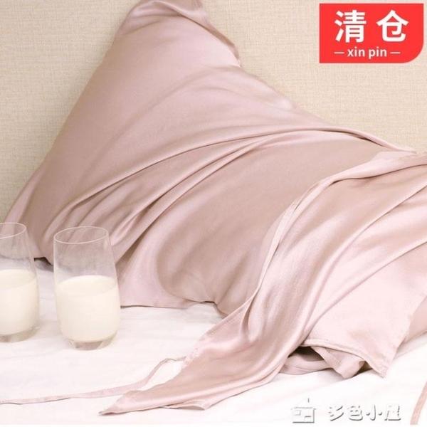 枕巾100%桑蠶絲枕巾枕巾重磅真絲枕頭巾蠶絲枕巾單只禮盒裝 多色小屋