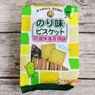 日日旺_好滋味海苔薄餅300g【0216...