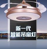 風扇燈影響變頻 全美佳隱形吊扇燈家用超靜音客廳餐廳臥房現代簡約風扇燈風扇吊燈 igo