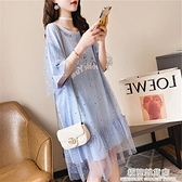 中長款短袖洋裝女夏裝新款韓版寬鬆網紗假兩件減齡洋氣T恤上衣 極簡雜貨
