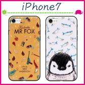 Apple iPhone7 4.7吋 Plus 5.5吋 浮雕彩繪手機殼 花朵背蓋 TPU手機套 全包邊保護套 可愛企鵝保護殼