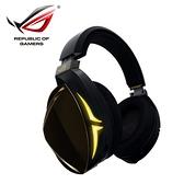 【ASUS 華碩 】ROG Strix Fusion 700 電競藍芽耳麥