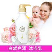 【愛戀花草】山羊奶 玫瑰白皙亮澤沐浴乳 500ML