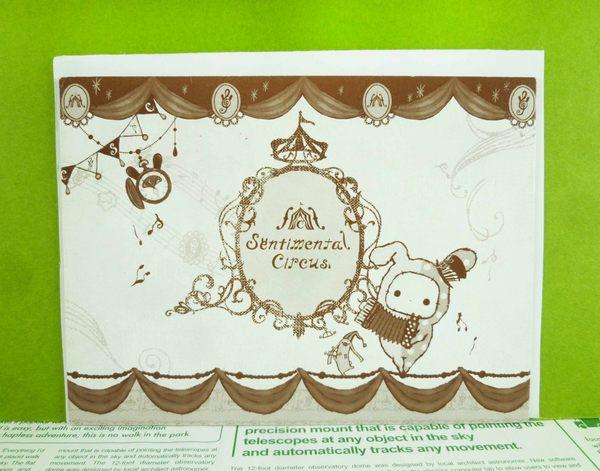 【震撼精品百貨】 Sentimental Circus_憂傷馬戲團~卡片-風琴圖案-米色【共1款】