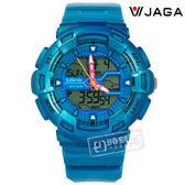 JAGA 捷卡 / AD935-E / 電子指針 世界時間 計時碼錶 鬧鈴 防水100米 橡膠 軍錶 手錶 藍色 51mm