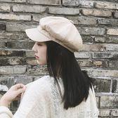 貝雷帽帽子棉麻女報童帽畫家英倫女士百搭鴨舌帽日系八角帽  全館免運