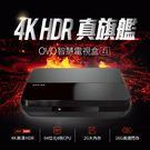 [送四季豪華套餐]OVO Z1 電視盒 旗艦電視盒 破解版 2GB內存 16GB高速閃存 非小米盒子 安博盒子