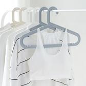 20個裝無痕衣掛衣架子衣柜塑料宜家用多功能防滑臥室白色衣撐