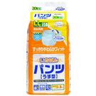 日本一番 成人活力褲 L~LL(14片x4包/箱,共56片)