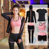 【免運】瑜伽運動服正韓  新款健身房瑜伽服速干衣戶外晨夜跑步短袖時尚潮