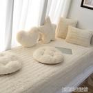 臥室榻榻米陽台墊套網紅窗台飄窗墊毯裝飾訂製可機洗歐式加厚 【優樂美】