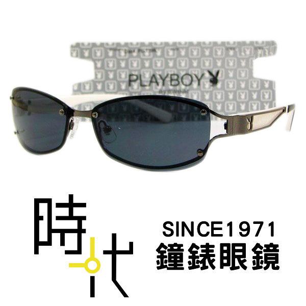 【台南 時代眼鏡 PlayBoy】PL1190 9D 長方形無框 墨鏡太陽眼鏡 灰 60mm