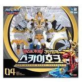 【震撼精品百貨】機甲超獸王GEO MECHA 03 白鷹王 3合一機器人#16004
