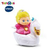 玩具反斗城 VTECH 夢幻城堡系列-公主與天鵝