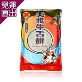 美雅宜蘭餅 蜂蜜芝麻牛舌餅 15包【免運直出】
