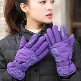 騎行手套女士秋冬季戶外保暖防風防水加棉騎車防寒【英賽德3C數碼館】