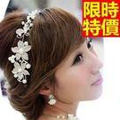 髮箍頭飾精緻簡單-精美水鑽婚紗必備新娘女飾品2色65w7【巴黎精品】
