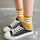 (10雙)襪子女士中筒襪正韓學院風日系純棉秋冬長筒可愛堆堆襪原宿 雙12